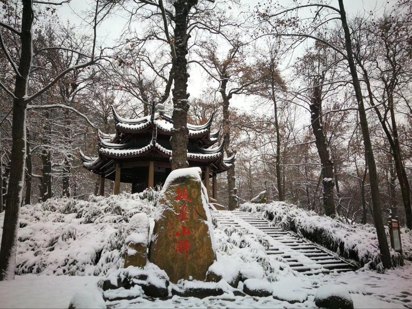 苏州市天平山风景名胜区